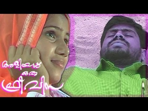 Mappila Telefilm Full Length Videos