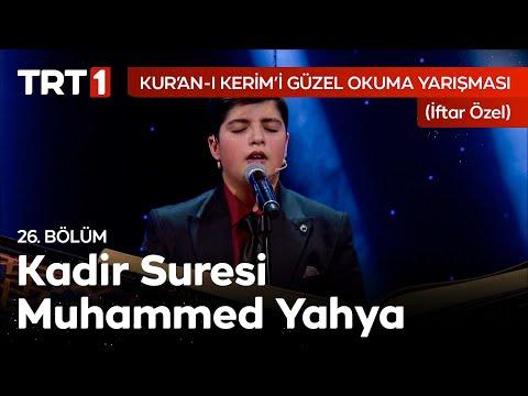 Kadir Suresi Tilaveti | Kur'an-ı Kerim'i Güzel Okuma Yarışması İftar Özel 26. Bölüm