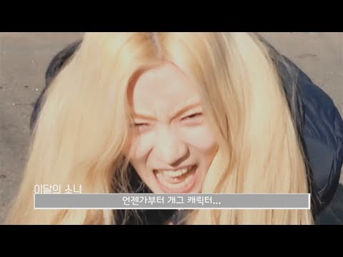 Kpop Try Not To Laugh Challenge #18