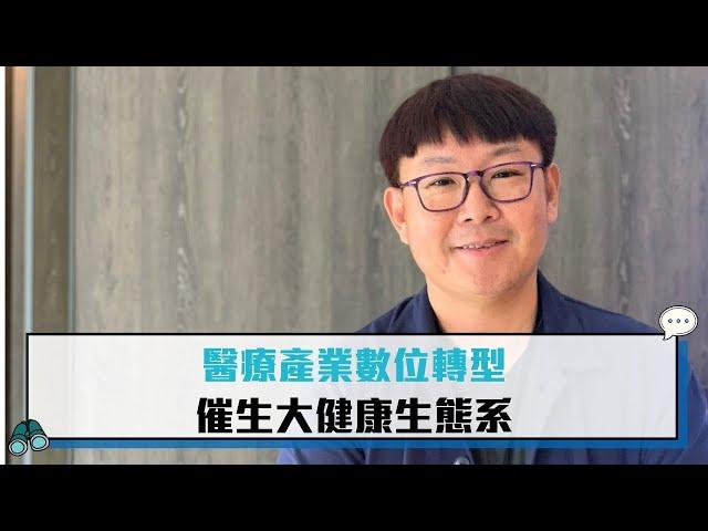 【有影】敏盛經國總院5G建置搶先完工 智慧醫療將讓台灣醫療市場擴及全球
