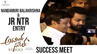 Balaiah, Jr NTR Entry @ Aravinda Sametha success meet..