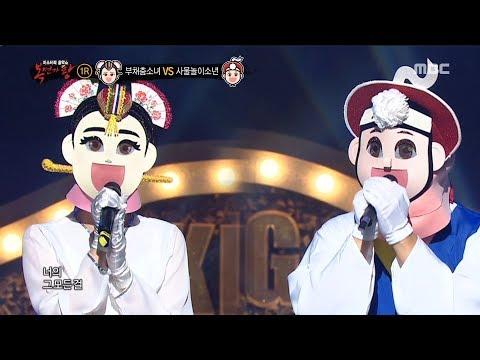 [1round]  'Korean fan dance girl' VS 'Perception   Changes boy' - Scar Deeper Than Love
