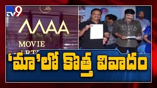 MAA Hit With Another Controversy..