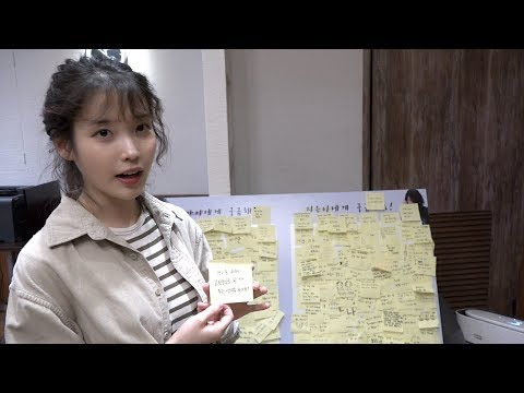 [IU TV] Birthday Fan Meeting Q&A