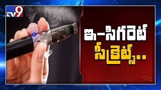 E Cigarettes sold @ pan shops in Hyderabad despite ban- TV..