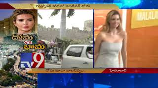 Mosquito free Golconda Fort for Ivanka Trump! - Updates..