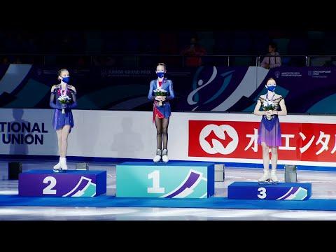 Церемония награждения. Девушки. Красноярск. Гран-при по фигурному катанию среди юниоров 2021/22