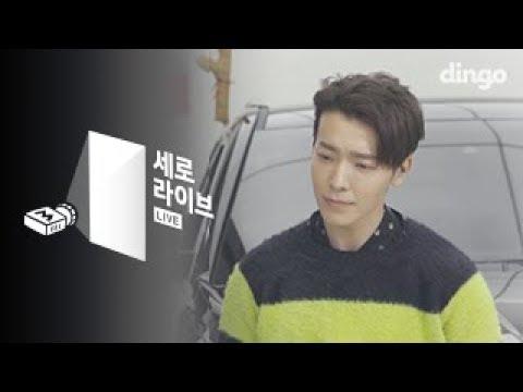 슈퍼주니어 동해 (Super Junior DongHae) - Perfect [세로라이브]