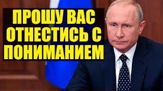 Пенсионные накопления россиян