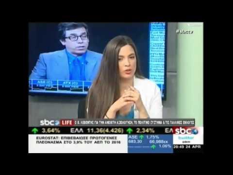 Β. Λεβέντης / Δελτίο Ειδήσεων, SBC TV / 24-4-2017