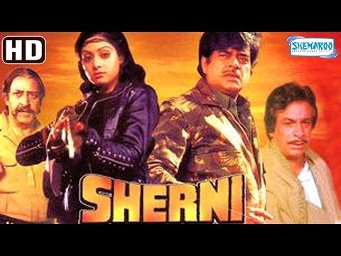 Sherni {HD} -  Sridevi - Shatrughan Sinha - Pran - Jagdeep - Kader Khan - Old Hindi Movie