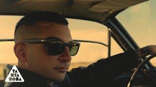 "MADMAN - ""Centro"" feat. COEZ - (Prod. PK)"