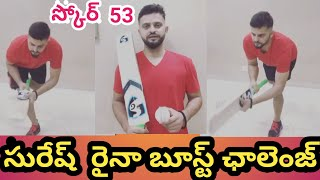 Watch: Suresh Raina's New Boost Challenge- Virat Kohli..