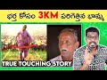 TOP 14 AMAZING AND UNKNOWN FACTS IN TELUGU | TELUGU FACTS | KGF#83 | KRANTHI VLOGGER
