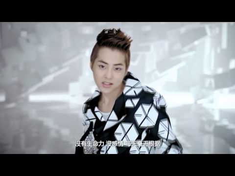 EXO-M - Mama (Speed Up version MV)
