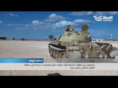 معارك بين قوات حفتر وميليشيات مسلحة في منطقة الهلال النفطي شرقي ليبيا