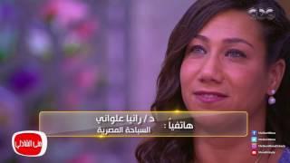 معكم منى الشاذلى - مداخله هاتفيه للسباحه رانيا علواني لتهنئه البطلة ...