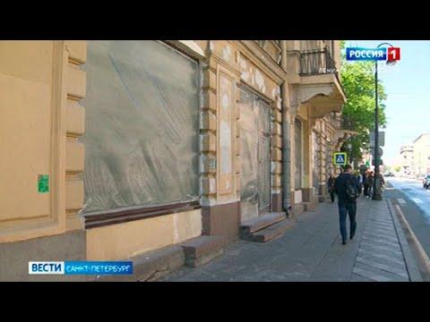 В доме Шведерского на Каменноостровском проспекте незаконно заменили исторические фасадные витрины
