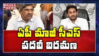 Former AP CS LV Subramanyam retires without taking charge ..