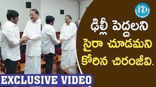 Chiranjeevi Meets Vice President Venkaiah Naidu-Exc Visual..