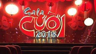 Gala Cười 2018 - Khám Bệnh Từ Thiện