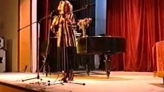 Маргрет Николова - Когато луната изплува (1999)