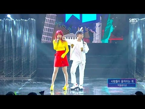 AKMU - '사람들이 움직이는 게(HOW PEOPLE MOVE)' 0508 SBS Inkigayo