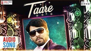 Taare – Ajay Diwana