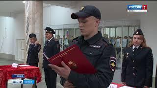 Сотрудники полиции России отмечают 99 годовщину со дня образования уголовного розыска