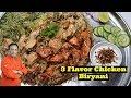 Chicken Three Flavours Biryani - Special Biryani Recipes By Vahchef - Spicy to Mild Chicken Biryani