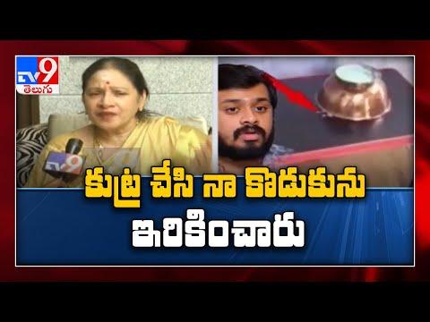 Jayachitra interview about her son Amresh Ganesh case
