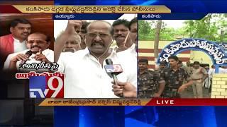 BJP Vishnuvardhan Vs TDP Rajendra Prasad - Exclusive..
