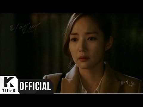 [MV] Jooyoung(주영) _ Can you hear me?(들리나요) (Remember(리멤버 - 아들의 전쟁) OST Part.2)