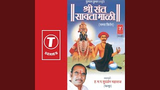 Shri Eknath Maharaj (Samagra Kirtan) - Various Artists - Topic