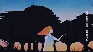 Aimer 「歌鳥風月」