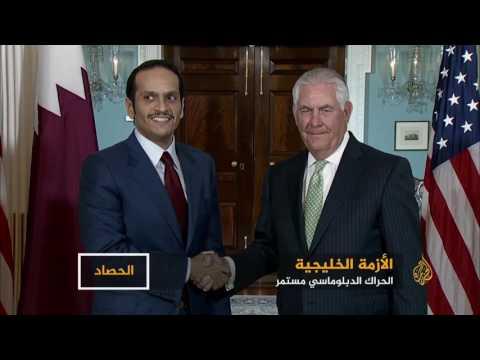 تطورات الأزمة الخليجية