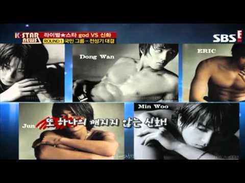 120925 K-STAR news 라이벌★스타 신화 VS god