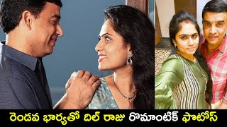 Dil Raju latest pics with his wife Vygha Reddy, watch..