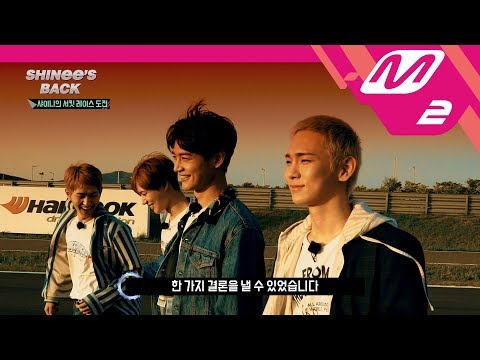 [SHINee's BACK] Ep.6 I Want You  (ENG SUB)