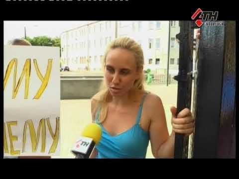 Новости АТН - 18.08.2017
