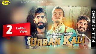 Urban Kali – Haazi Sidhu