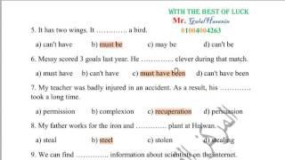 اجابات دليل التقويم انجليزي علي وحدات 7 8 9 ثانوية عامة