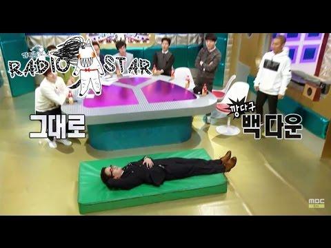 [RADIO STAR] 라디오스타 - Long time no see Kim's dance! 오랜만에 선보이는 김재덕의 '백다운' 20150325