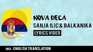 Serbia Eurovision 2018: Nova deca - Sanja Ilić & Balkanika [Lyrics] Inc. English translation!