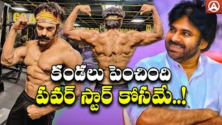 Reason behind actor Arya's body transformation, must watch..