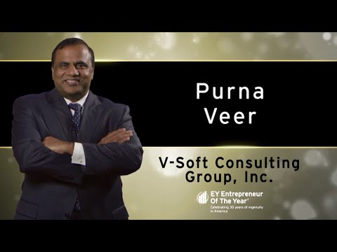 Purna Veer Entrepreneur of the Year Highlights - 2016