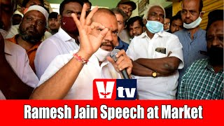 KGF VTV NEWS- Ramesh Jain Ex CMC President, MC Speech at MG Market Merchant Protest