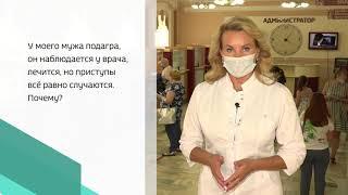«Спроси у доктора», эфир от 21 июля 2020 года