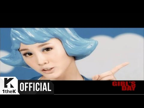 [MV] Girl`s Day(걸스데이) _ Tilting my head(갸우뚱)