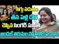Singer Sunitha Visits Tirumala|Singer Sunitha Reveals Her Marriage Date| Ram Veerapaneni|TopTeluguTV